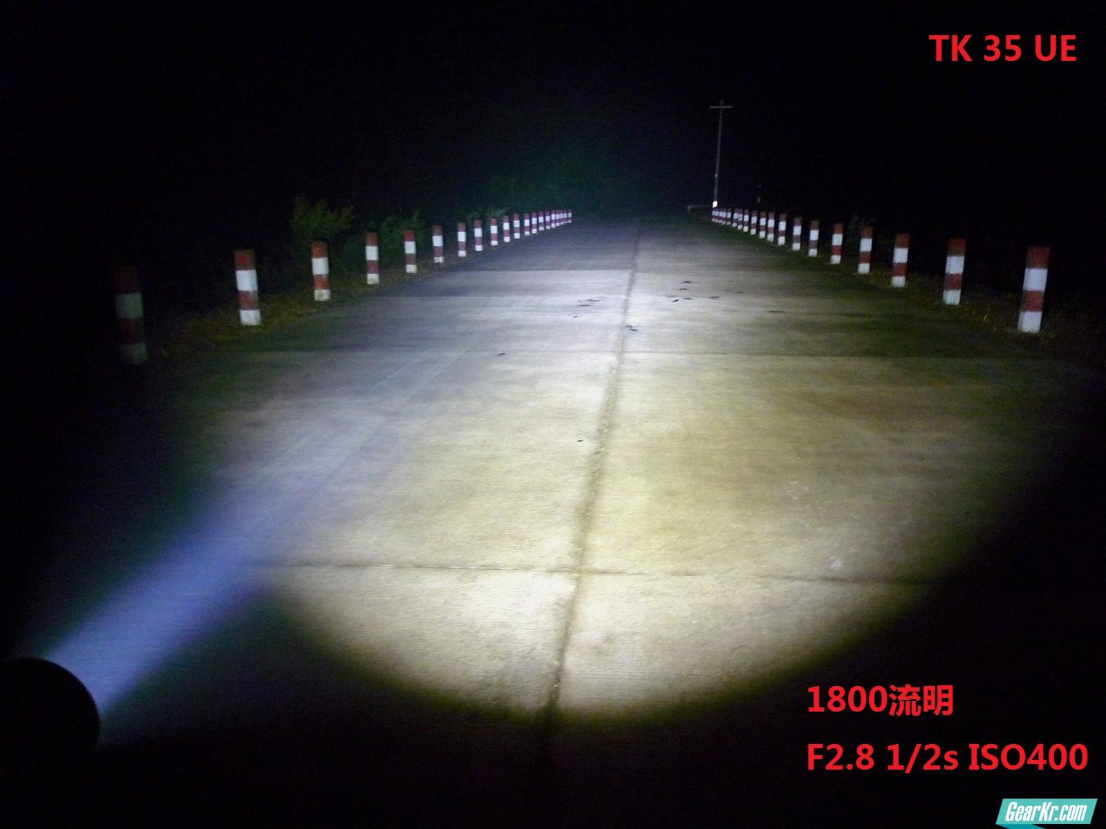道路照明 1800流明试光
