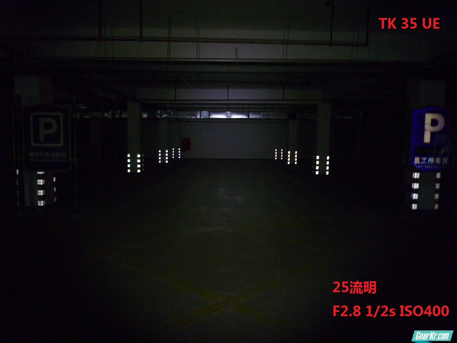 TK 35 地库试光 25流明