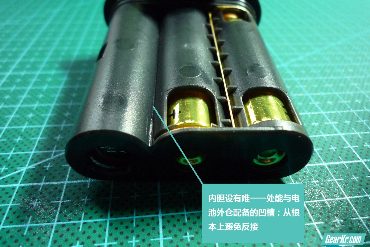 HP05 电池仓4