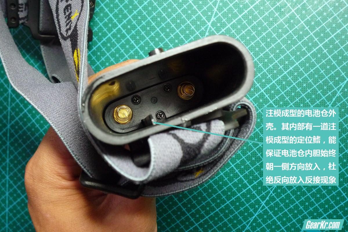 HP05 电池仓6