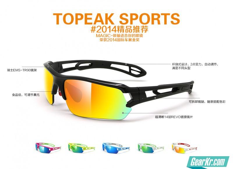 TOPEK2-1