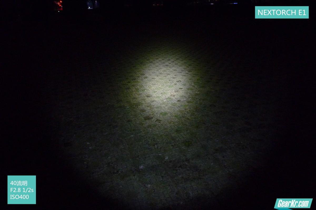 公园停车场试光1