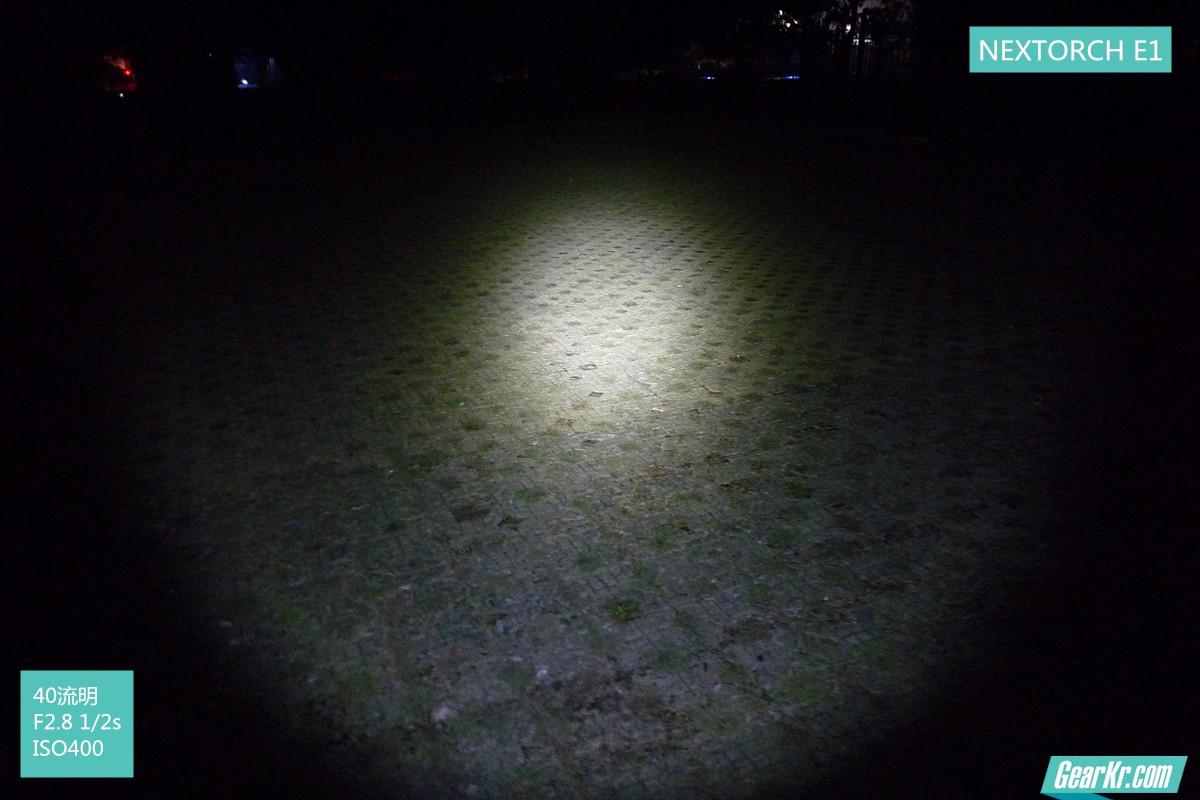 公园停车场试光2