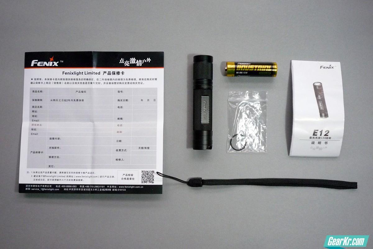 P1180498