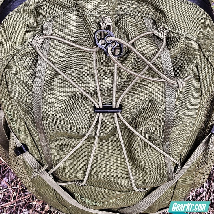 Review-Karrimor-Sabre-Delta-25-Backpack-webbing