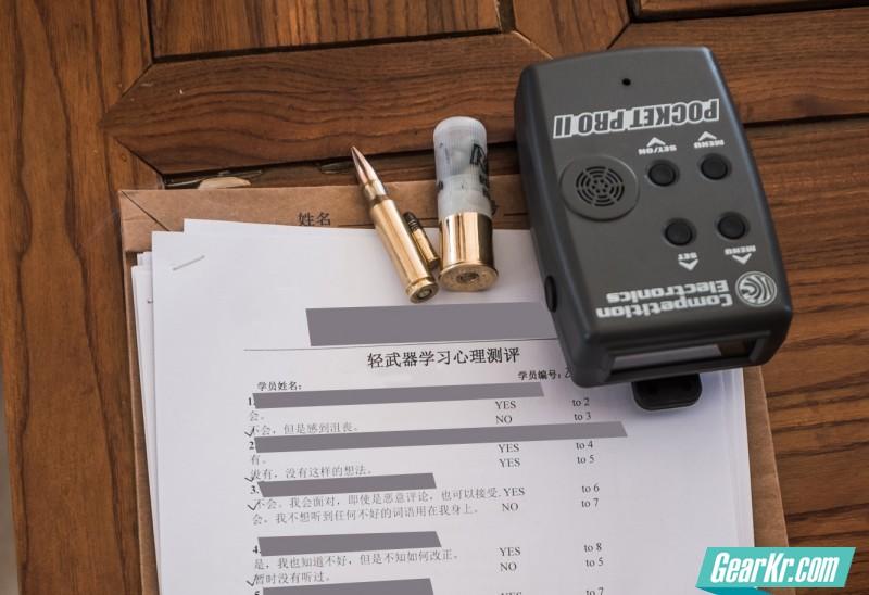 谁最秒射它知道——Competition Electronics Pocket Pro II射击计时器