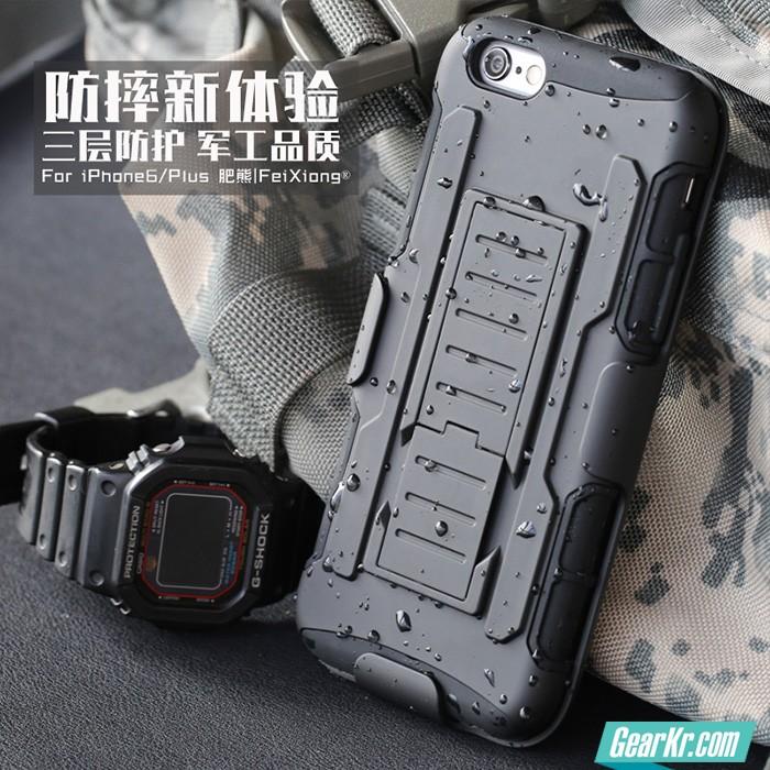 手机套EDC的选择-肥熊防摔战术手机壳