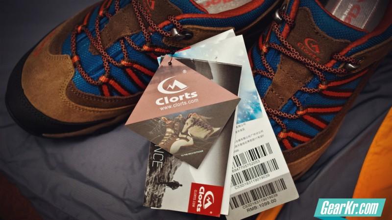 Clorts HKL-831B-002