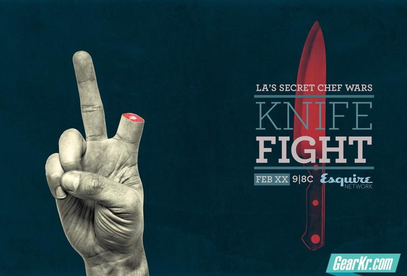 刀具格斗中的谎言