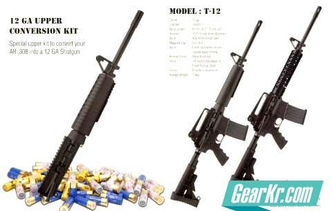 AKSA-Arms-T-12