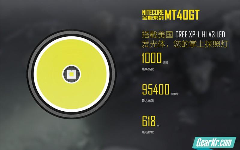 MT40GT_CN2