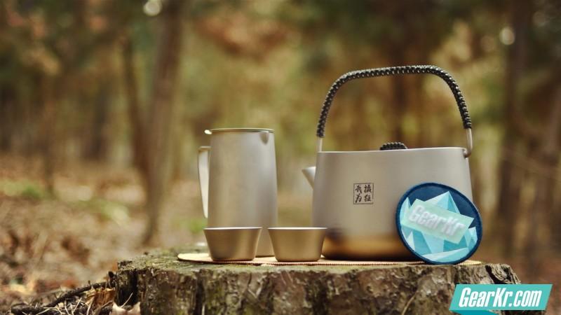 给你不一样的户外感受——火枫般若钛茶具使用评测