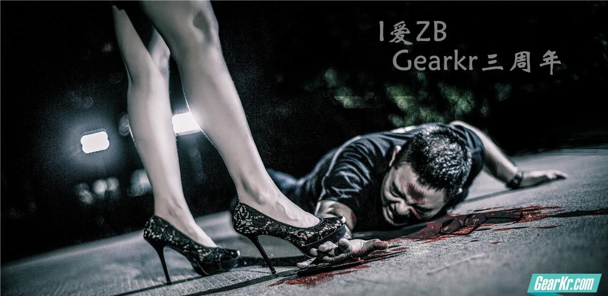 #I爱ZB# 之 神秘锦盒