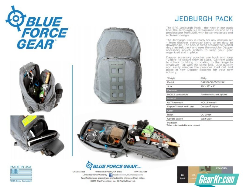 Blue Force Gear Jedburgh战术背包