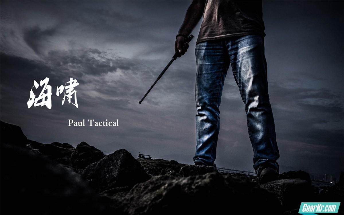 Paul Tactical 海啸 – 使命的执行者