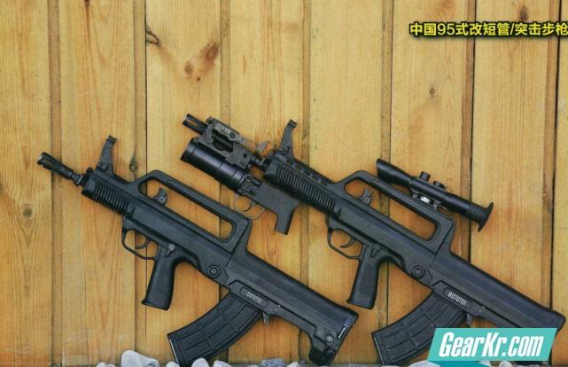 解放军开始大批换装改进型95-1自动步枪