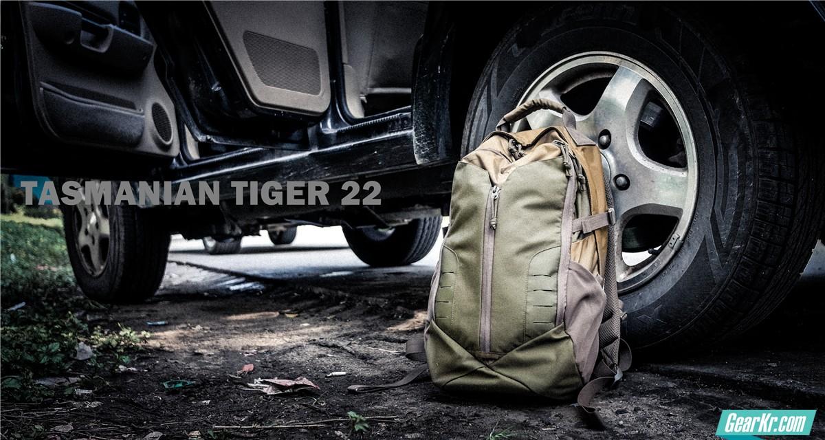 完美伪装下的德军品质 – TASMANIAN TIGER 22战术背包