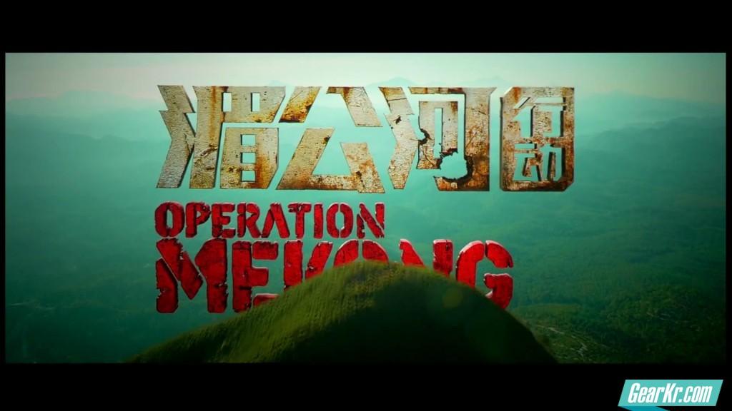 湄公河行动.Operation.Mekong.2016.HDTC1080P.x264.国语中文字幕.rarbt_20161011200048