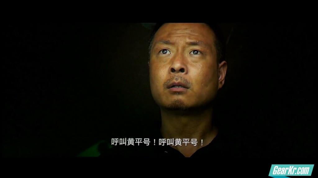 湄公河行动.Operation.Mekong.2016.HDTC1080P.x264.国语中文字幕.rarbt_20161011201133