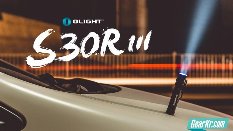 Olight S30R BATON Ⅲ 开箱及暴力测试
