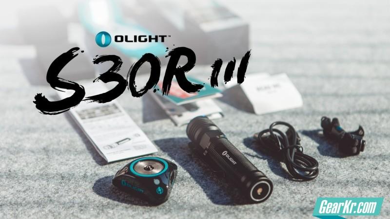 Olight_S30r3_封面封底.cdr_184
