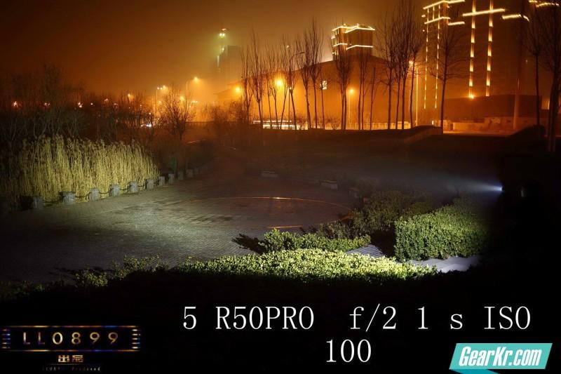 5 R50PRO