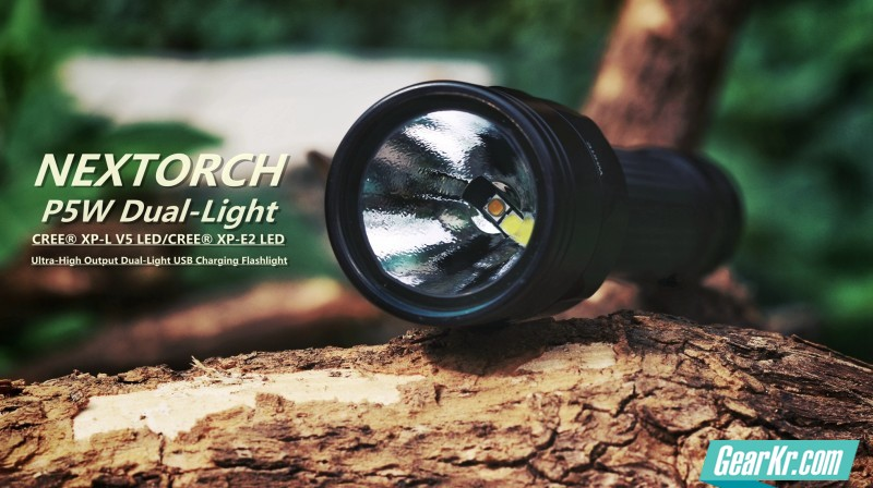 完美双瞳——NEXTORCH P5W手电评测