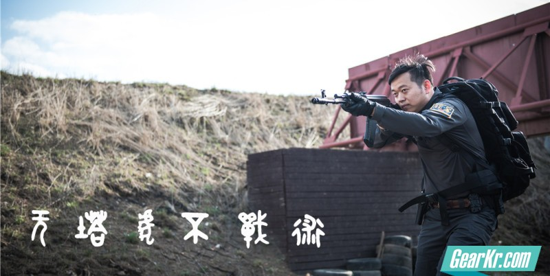 无塔虎不战术——塔虎45L骑兵战术背囊