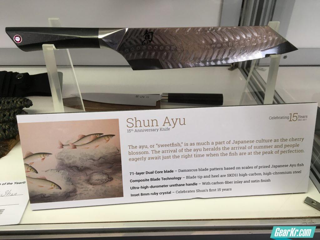 Kai-Shun-Ayu-e1496528554437-1024x768