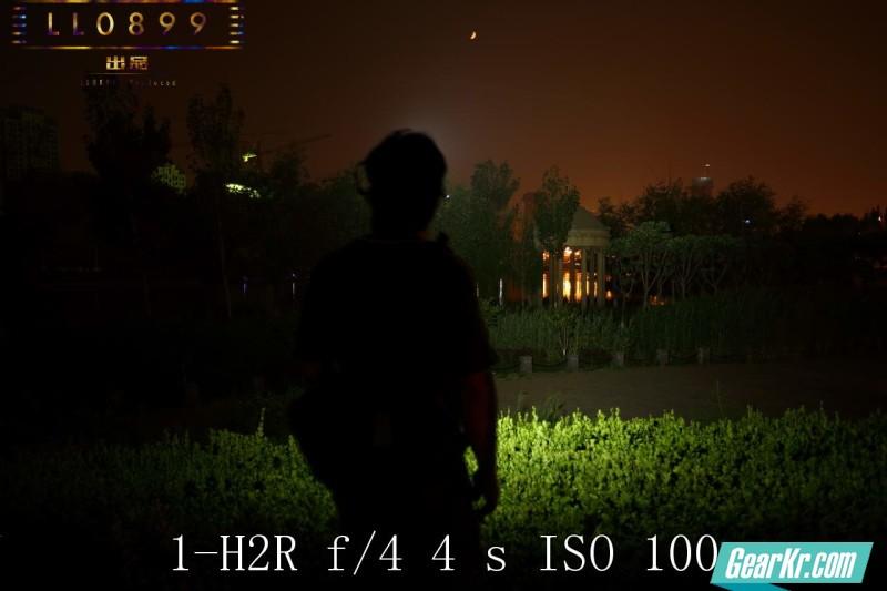 1-H2R