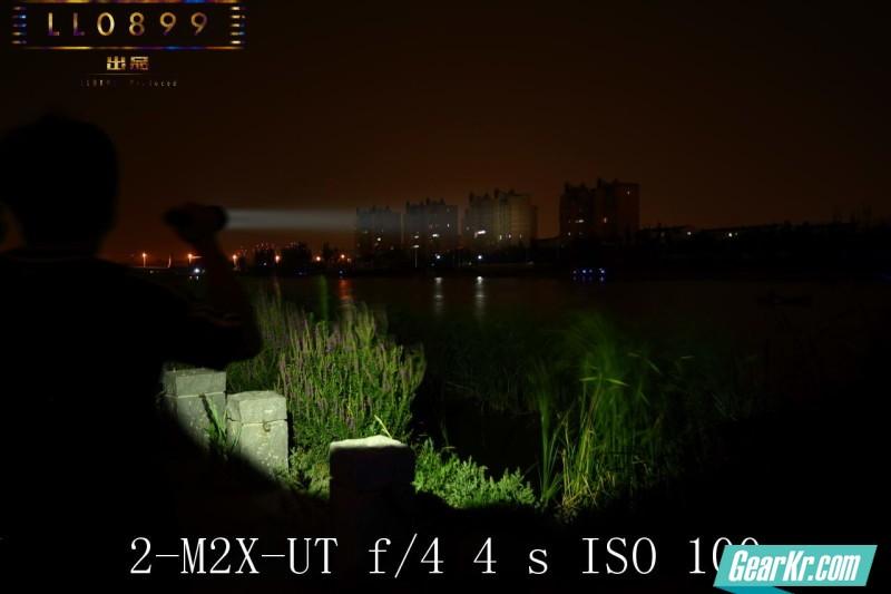 2-M2X-UT