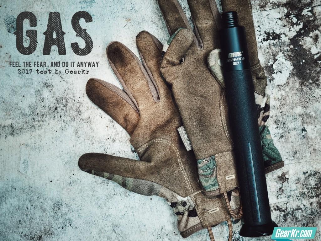 我心无惧——GAS 21寸重型机械甩棍评测