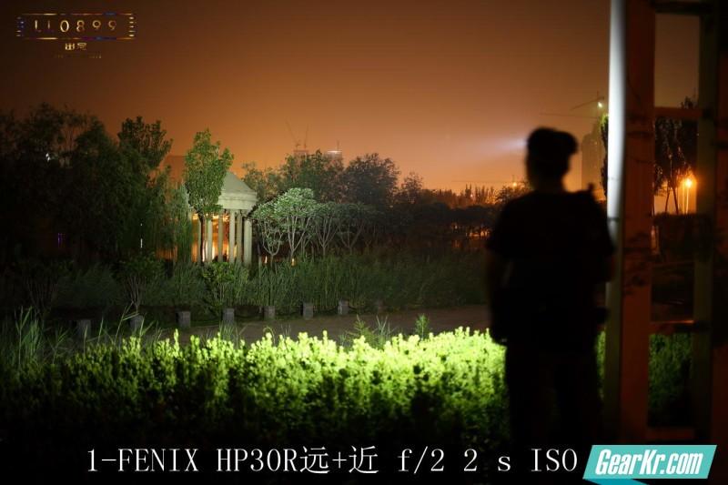 1-FENIX HP30R远+近