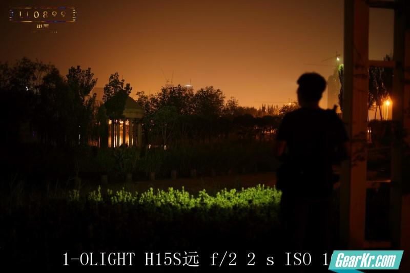 1-OLIGHT H15S远