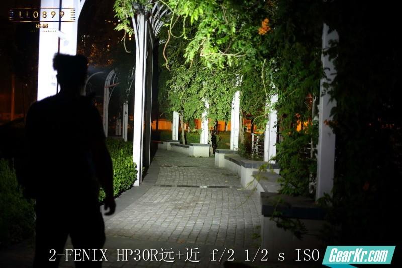 2-FENIX HP30R远+近