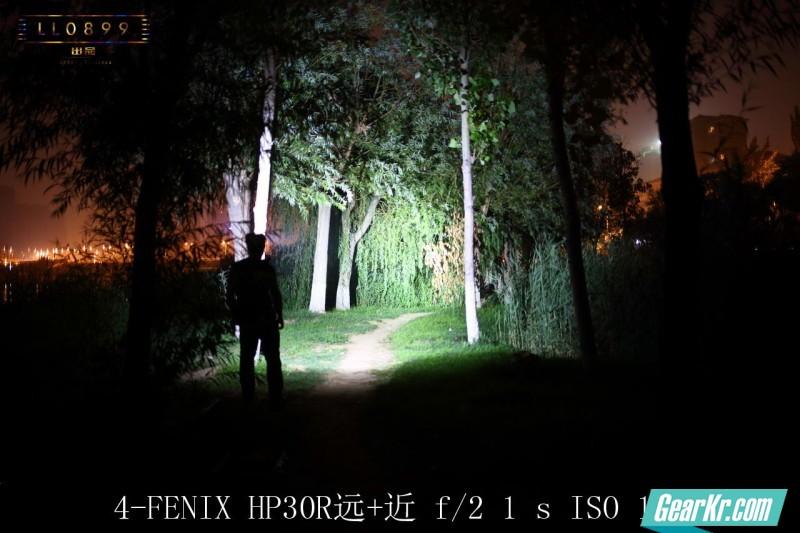 4-FENIX HP30R远+近