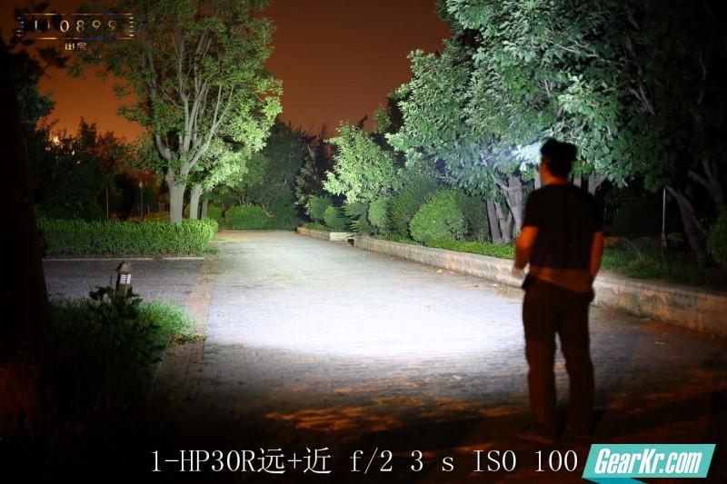 1-HP30R远+近