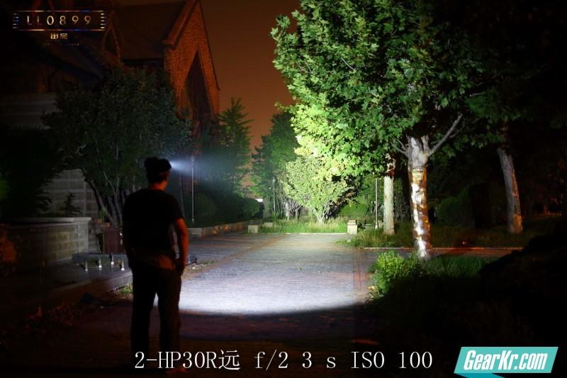 2-HP30R远