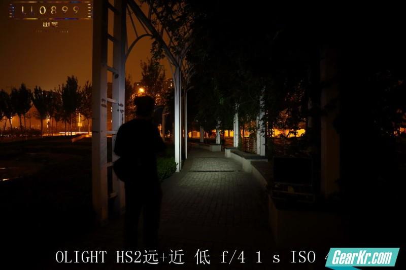OLIGHT HS2远+近 低