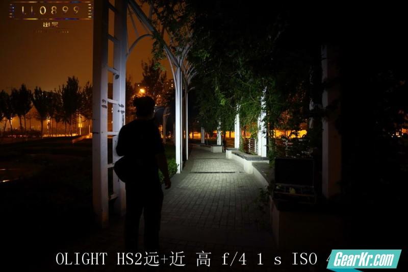 OLIGHT HS2远+近 高