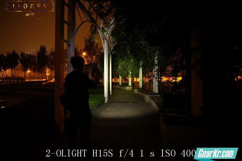 2-OLIGHT H15S