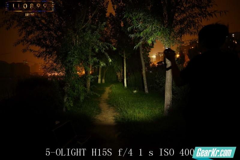 5-OLIGHT H15S
