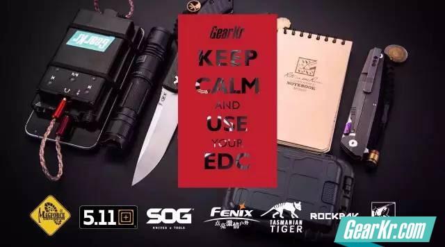 GearKr四周年 #EDC大晒# 最终获奖名单公布!