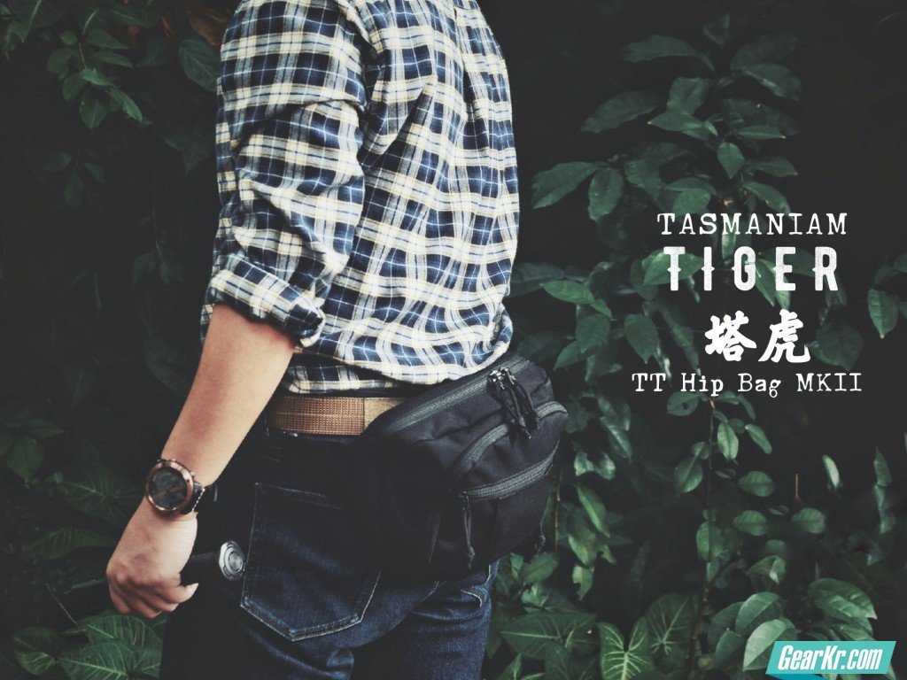 德味的战术——塔虎TT腰包体验