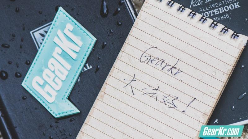 记录户外 记录生活——RITE IN THE RAIN全天候防水记事本使用感受