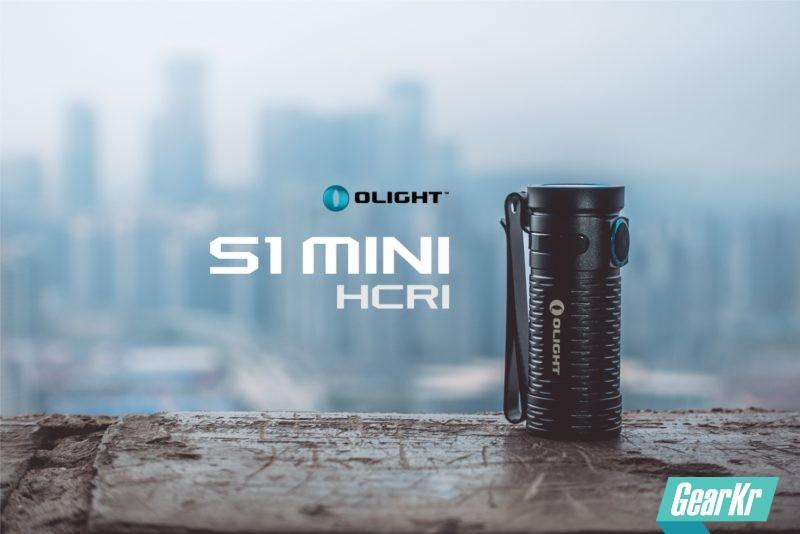 不仅仅是掌中玩物——Olight S1mini Hcri火速开箱评测