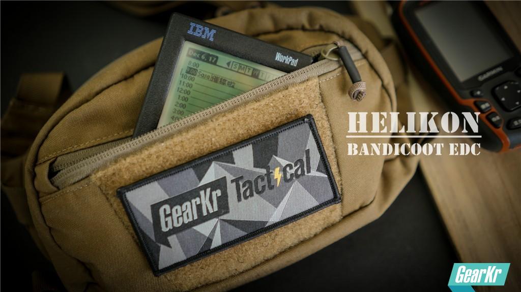 战术通勤收纳小利器-赫利肯Bandicoot战术腰包