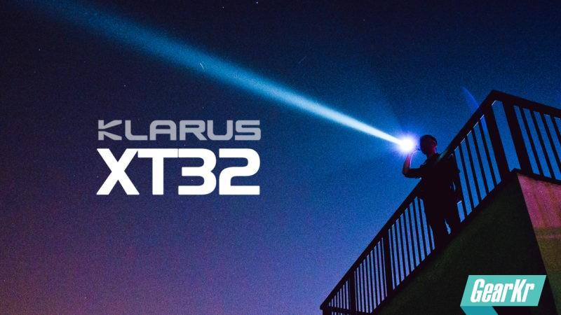这电筒能照多远? 凯瑞兹Klarus XT32千米级远射手电