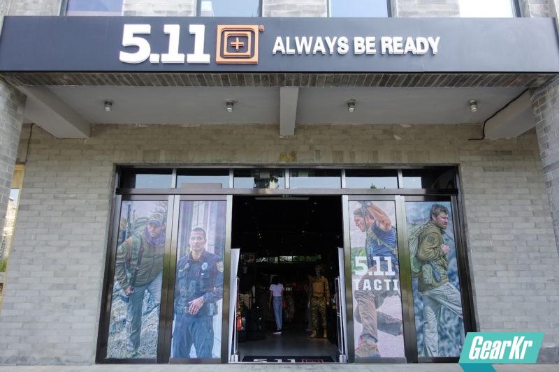 旗资讯 / 警展之后,探店5.11,Ready?Always be ready。