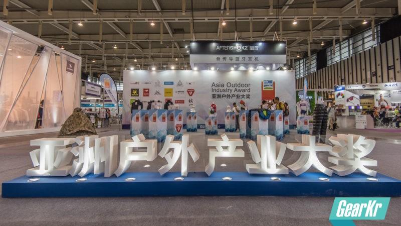 旗客小编带您逛展会——2018年南京亚洲户外用品展,GearKr视角盘点